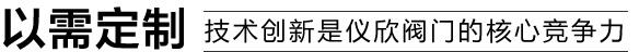 index_2021_03